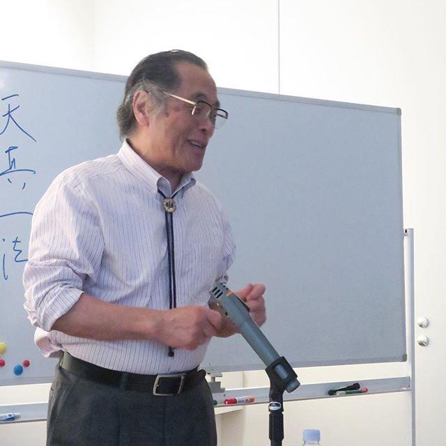 新体道 青木宏之先生講演会、行って参りました。とても素晴らしい中身でした。 「生きるのが楽になる!ホリスティック氣幸」http://holistic-kikou.com