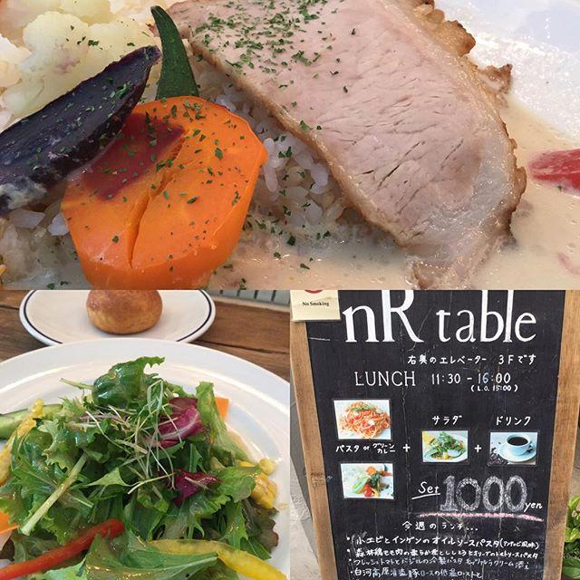 表参道(東京都渋谷区) アップル近くのカフェ nR table